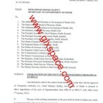 Notification of Upgradation of the Post of Superintendent in Sindh from BPS-16 to BPS-17