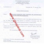 Assistant Package Notification for FG Employees Held in Abeyance