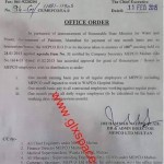 Notification of One Month Bonus Salary for MEPCO Employees
