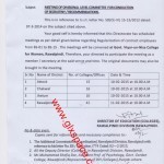 Contract Employees Regularization Meeting Notification Rawalpindi Division