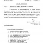 Notification of Admissibility of Non-Practicing Allowance