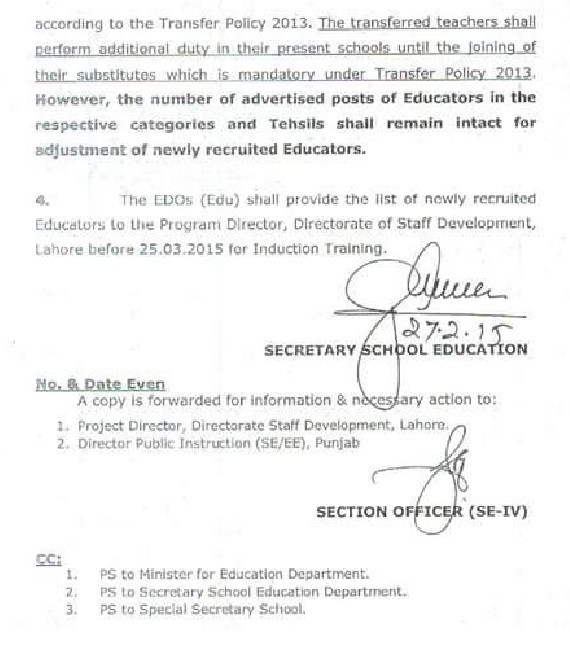 Adjustment Teachers Posts