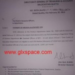 Clarification of Medical Allowance for Gazetted & Non-Gazetted Employees – Balochistan