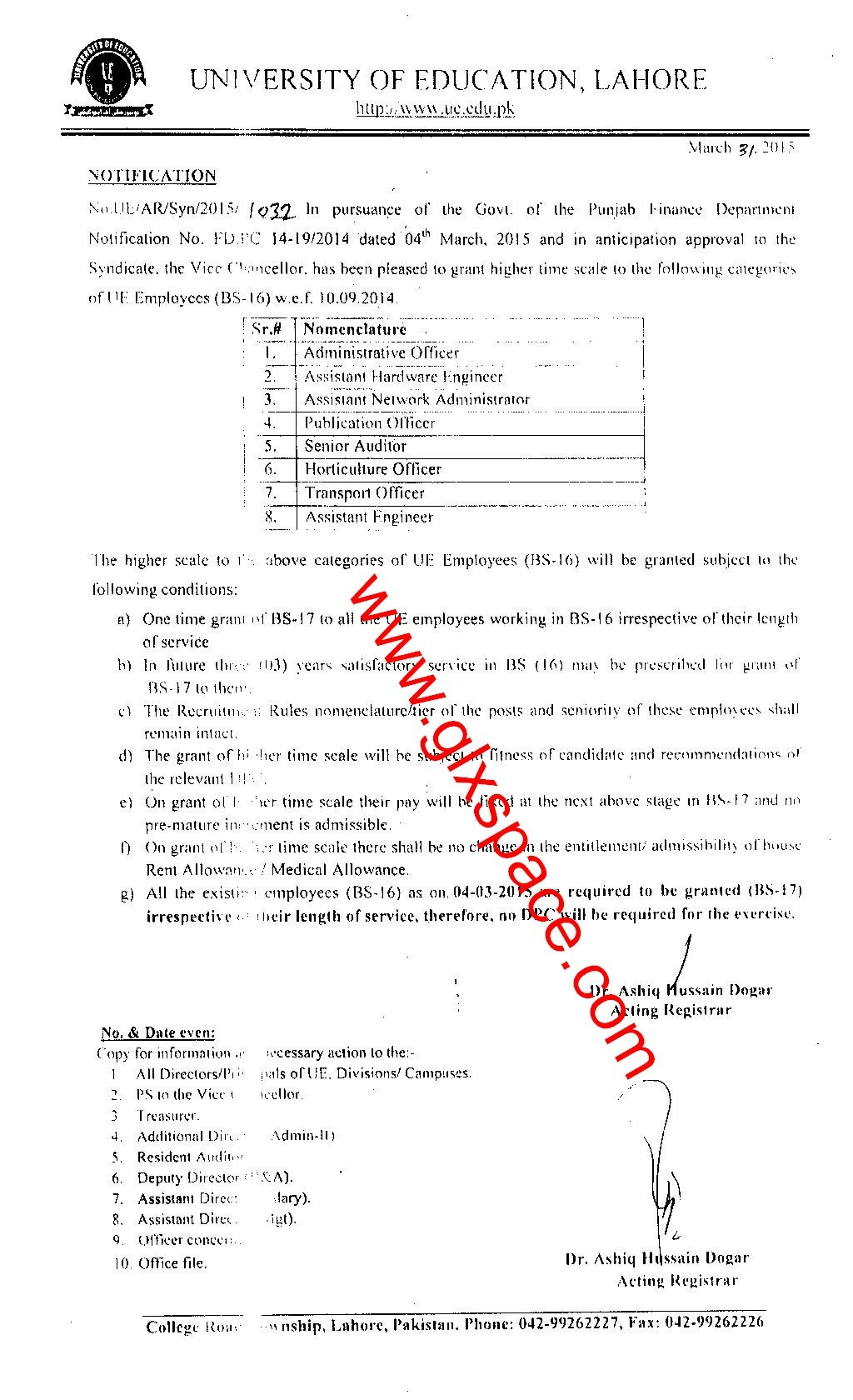Upgradation Administration Officer