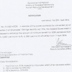 Notification of Enhance of Minimum Pension for EOBI pensioners