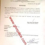 Notification of Saturday Holiday in Federal Directorate of Educational Institutions