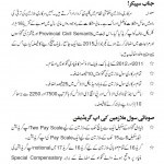Relief Packages for Employees & Pensioners of KPK According to Budget Speech 2015-16