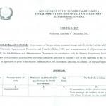 Notification of Method of Recruitment of Superintendents, Assistants, Senior Clerk and Junior Clerk by KPK Govt Issued in 2012