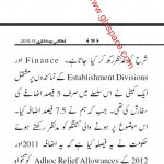 Salaries of Govt Employees According to Winding Up Speech of Finance Minister