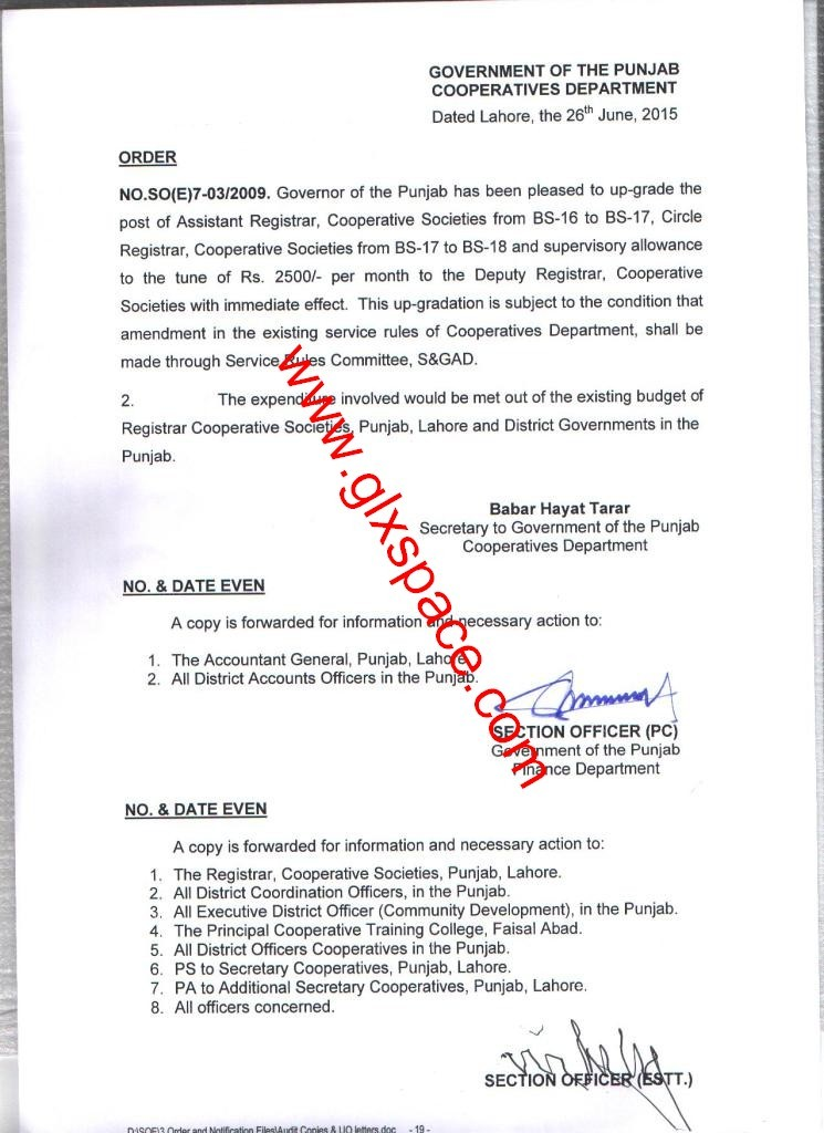 Upgradation Assistant Registrar