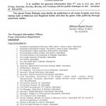 Notification of Eid-ul-Fitr Holidays by Federal Govt