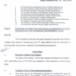 Notification of Revised Pay Scales 2015 KPK Govt