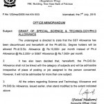 Notification of Grant of Special Science & Technology Allowance and Ph.D Allowance