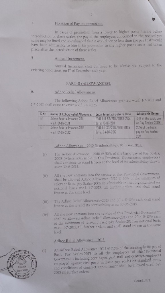 Revised Pay Scales 2015 Balochistan 2