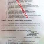 Notification of Ban on All Kind of Initial Recruitments by Govt of Sindh