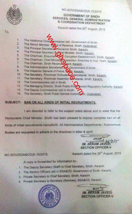 Ban on Recruitment Sindh