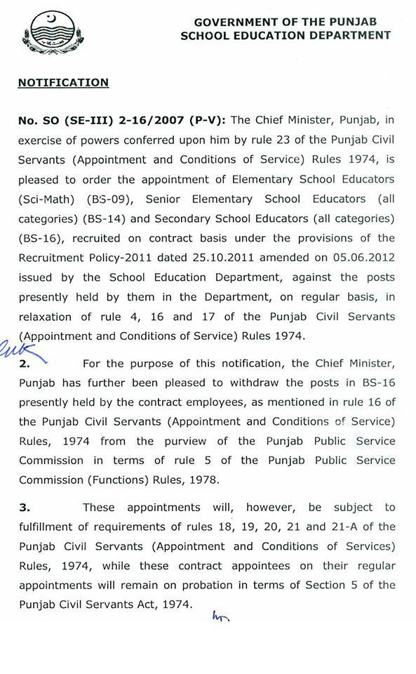 Regularzation of Educators Punjab