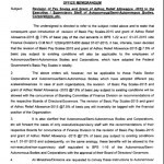 Notification of Revision of Pay Scales 2015 to the Employees of Autonomous /Semi-Autonomous Bodies, Corporations