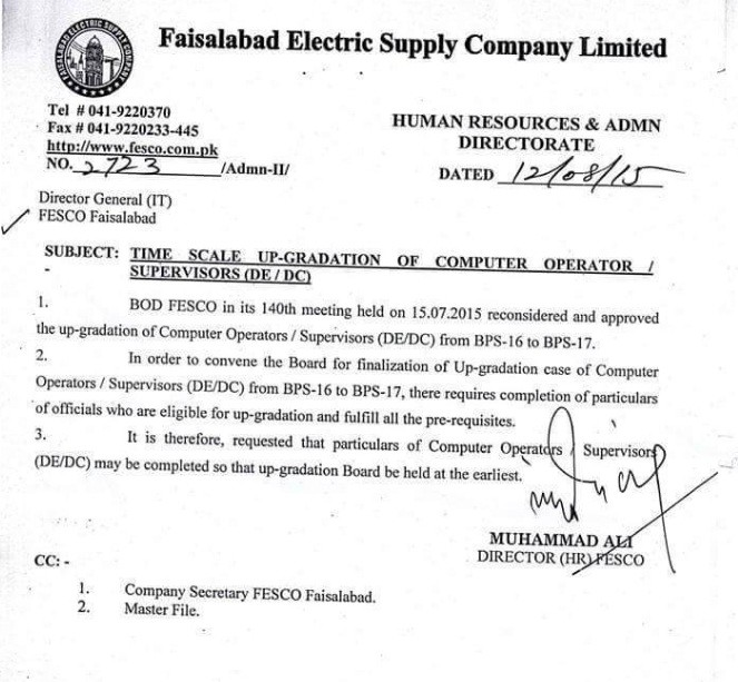 Upgradation FESCO Computer Operators