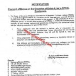 Notification of Eid-ul-Azha Bonus 2015 for NTDCL Employees