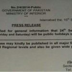 Notification of Eid-ul-Azha Holidays 2015