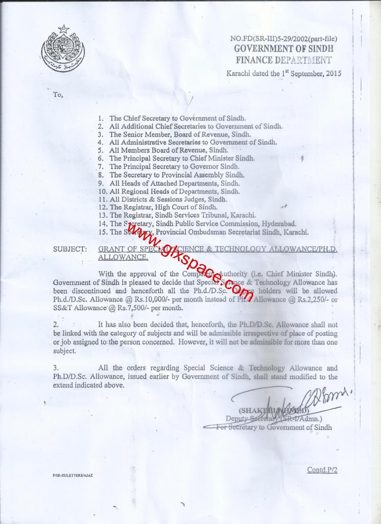 Ph.D Allowance Sindh 2015