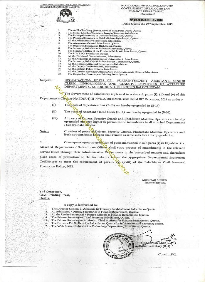Upgradation of Senior Clerk in Balochistan