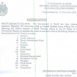 Notification of Holiday in 15 Districts of Sindh on 19th November 2015