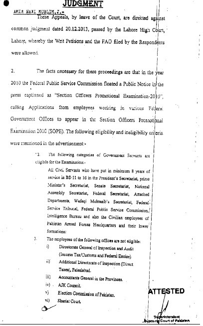 Permission of Section Officers Promotion Exams
