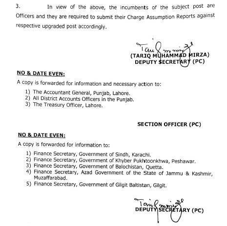 Clarification Head Clerk Gazetted