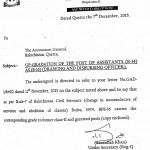 Clarification of Assistant as Gazetted by Balochistan Govt
