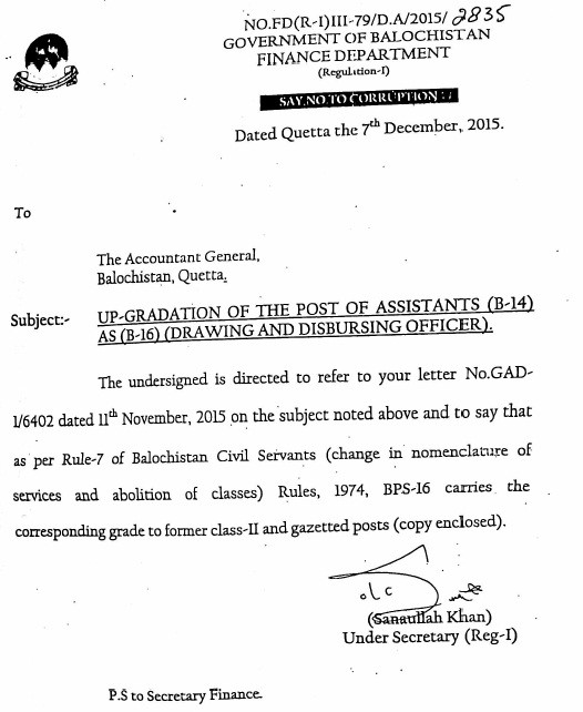 Clarification of Assistant as Gazetted