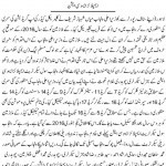 News Updates of Clerical Staff Upgradation Punjab