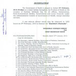 Notification of Holiday on 5th February by Sindh Govt