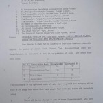 Notification of Upgradation of Clerical Staff Punjab