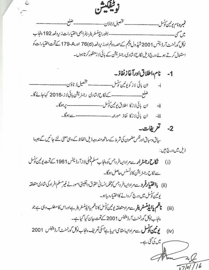 Marriage Registration Byelaws 2016