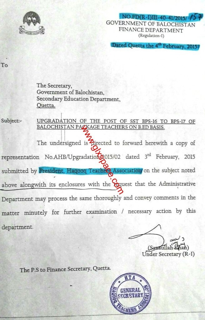 Upgradation of SST from BPS-16 to BPS-17