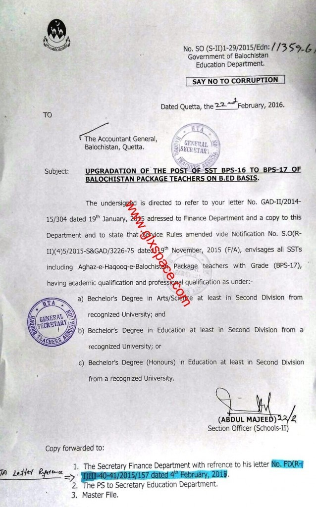 Upgradation of SST from BPS-16 to BPS-17 Balochistan