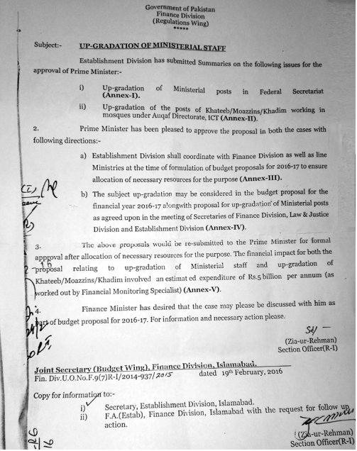Upgradation of Ministerial Staff Federal