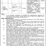 Civil and Session Courts Multan Vacancies 2016