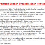 Pension Book in Urdu Has Been Printed