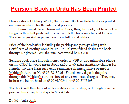 Pension Book In Urdu