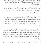 Chapter 7 of Urdu Pension Book –Pension of Sakina Mai
