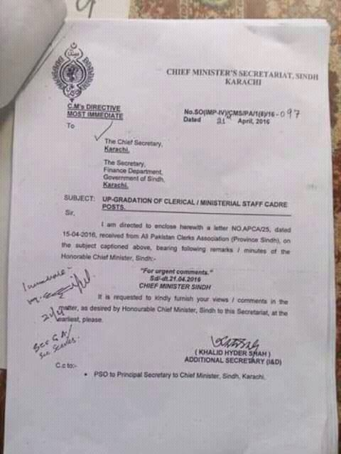 Upgradation of Clerical