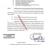 Notification of Upgradation of Senior Clerk & Junior Clerk in Balochistan