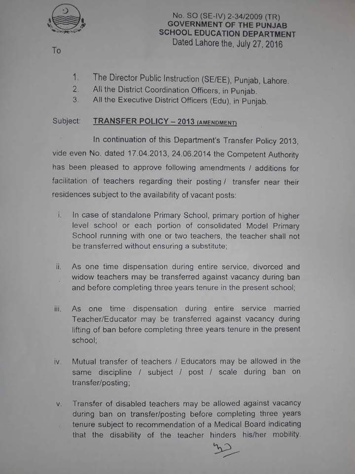 Notification of Amended Transfer Policy 2013 School Education Department Punjab