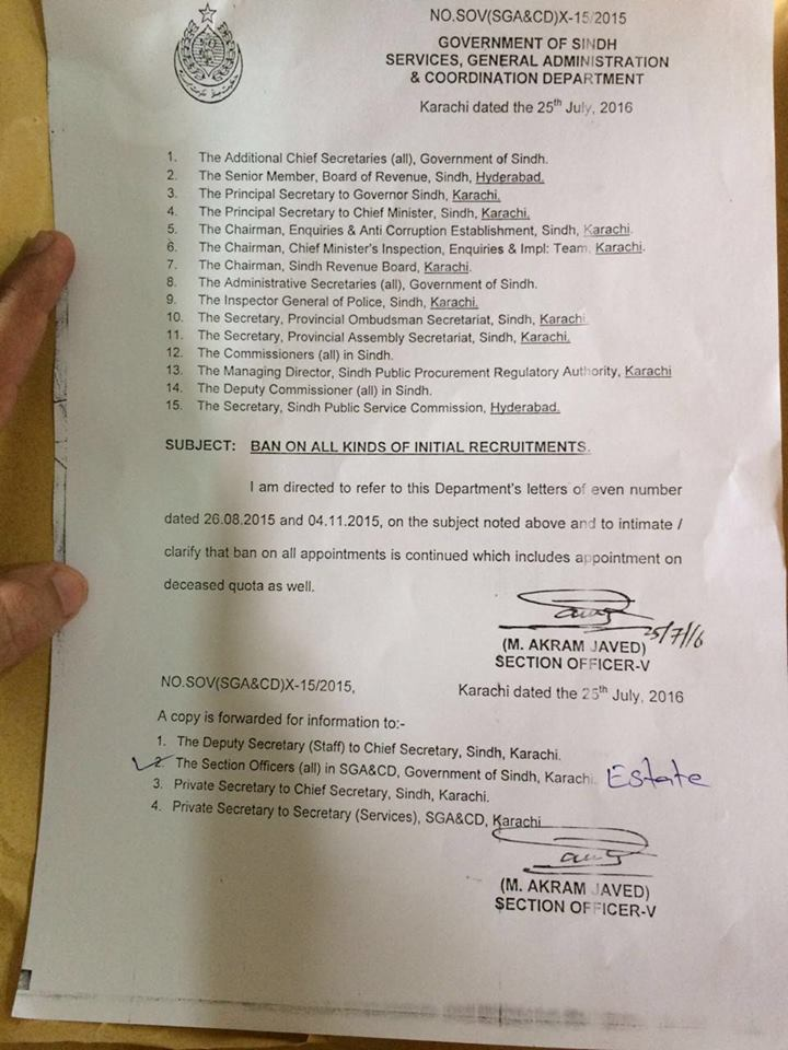 Ban on All Kind of Initial Recruitments Sindh