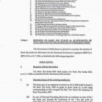 Notification of Revised Pay Scale 2016 Balochistan