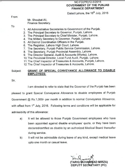 Notifications Issued by Punjab Finance Department