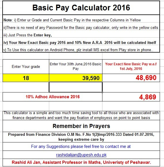 Revised Basic Pay 2016 Calculator Final
